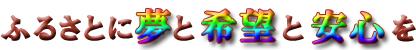 ファイル 2-3.jpg