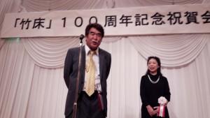100周年を迎えられた小林ご夫妻