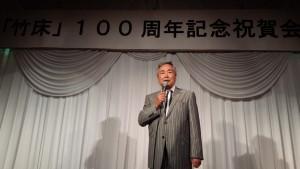 司会の大倉修吾さんも『友よ』を最後に1曲