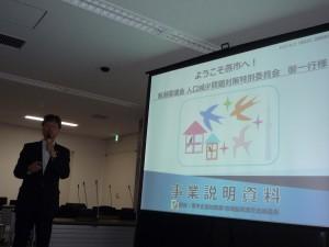 自ら立案した施策説明の鈴木市長
