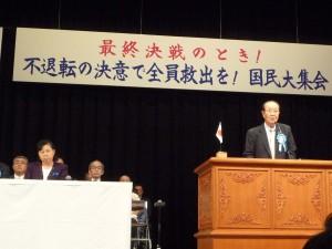 開会挨拶の被害者家族会代表の飯塚繁雄氏