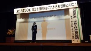 吉田産業会館での式典