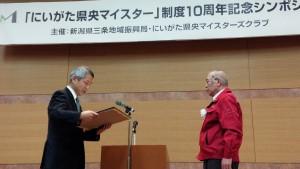 飯塚マイスタークラブ会長へ感謝状贈呈